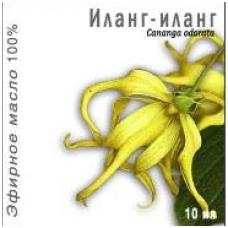 Ylang Ylang eterinis aliejus  10ml.
